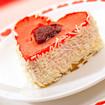 Erdbeer-Rhabarber-Herz